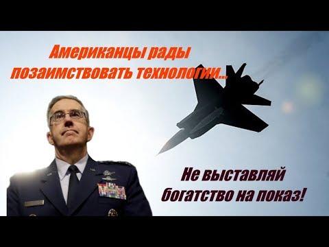 Стоило России похвастаться «смертельным оружием», как Запад украл разработки - Китайские СМИ