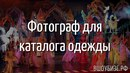 Юлия Шикулина из города Москва