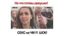 """Julia Polomina on Instagram """"Отмечайте этого стратега у него уже галочка есть @tomersavoia Как вам кликбейт, кстати😂 Вообще делать заголовки и..."""