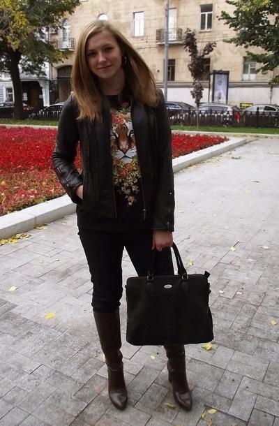 Анастасия Старорусская, 1 ноября , Москва, id26700294