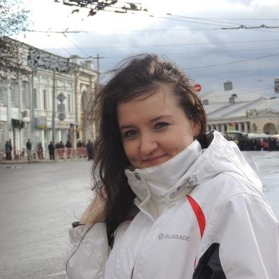 Юлия Федорова, 15 февраля 1993, Ярославль, id24186065