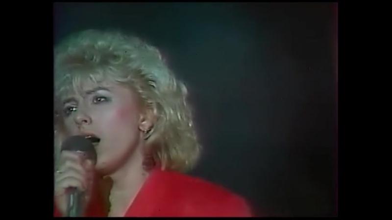 Группа Комбинация Любовь уходит неспеша 1990
