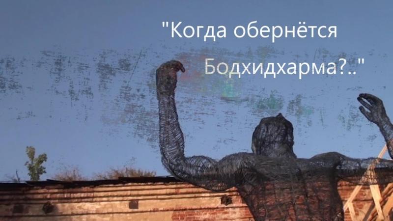 Дзэн театр ЛИСДИС на дне и ночи музеев Антон Шутов, Изо Осокина, Арт. Тумо)