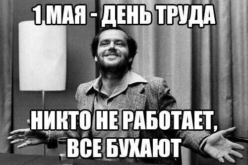 Фото №456247066 со страницы Юли Хасиневич