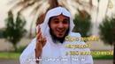 Абдурахман Аль-Лихьяни - Одно деяние наградой в 360 милостыней! НОВИНКА 2018