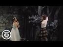 Балет Х.С.Левенскольда Сильфида в исполнении Мариинского театра 1984