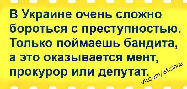 С 1 октября зарплата сотрудников уголовного розыска увеличивается в два раза, - Аваков - Цензор.НЕТ 6915