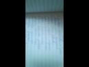 мои дневники 😊😘😙😌😚