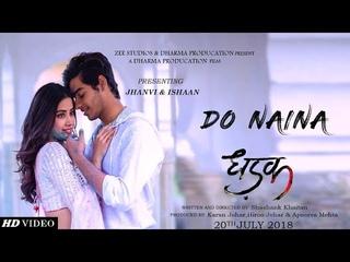 Dhadak Song - Do Naina | Jhanvi Kapoor & Ishaan Khatter | Video Song 2018