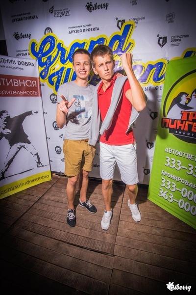 Константин Титов, 24 июля , Тольятти, id92385015