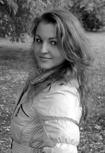 Елена Цибенко, 15 ноября , Днепропетровск, id62260815