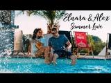 Эльнара & Алекс