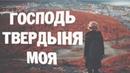 ТЫ САМЫЙ ЛУЧШИЙ ДРУГ Марина Дорошенко