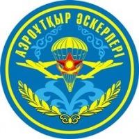 Дмитрий Шепотатьев, 18 марта , id112637478
