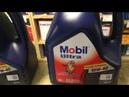 Моторное масло Mobil 10w 40 как отличить подделку 2018год
