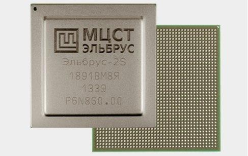 Теперь в продаже серверы на базе процессоров эльбрус-4с