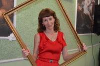Рания Латыпова, 13 февраля , Уфа, id173018488