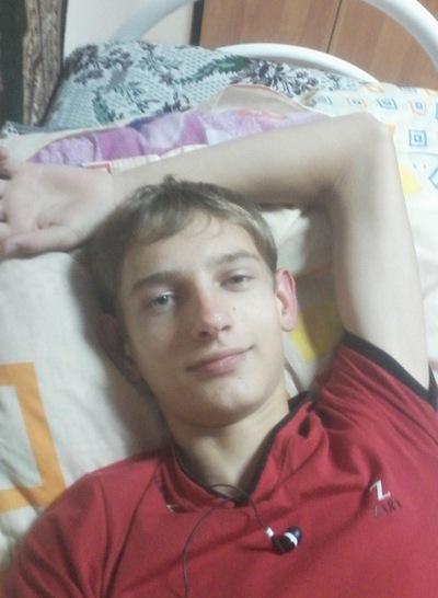 Виталик Ерёменко, 1 ноября 1997, Курганинск, id195291795
