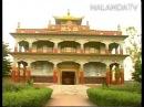 BODH GAYA A HOLY BUDDHIST PLACE DOCUMENTARY Part 2