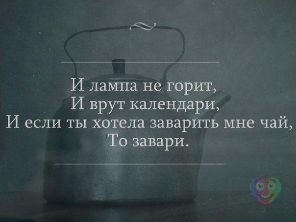 http://cs14108.vk.me/c606123/v606123788/454e/2JYPvG9nnsA.jpg