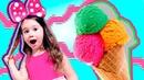 Песенка про мороженное для детей. Детская Песенка Ice cream! детскаяпесенка
