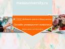 Екатерина Захваткина Портрет акриловыми красками часть 2 09.09.18.6.12
