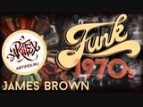 Фанк - как Джеймс Браун изменил историю музыки - Яна, что послушать?