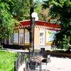 АНО Иркутский Научно-практический центр МСРН