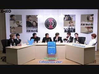 [РУСС. САБ] 181101 EXO '!t Live' Twitter Blue Room - 'DMUMT' Q&A