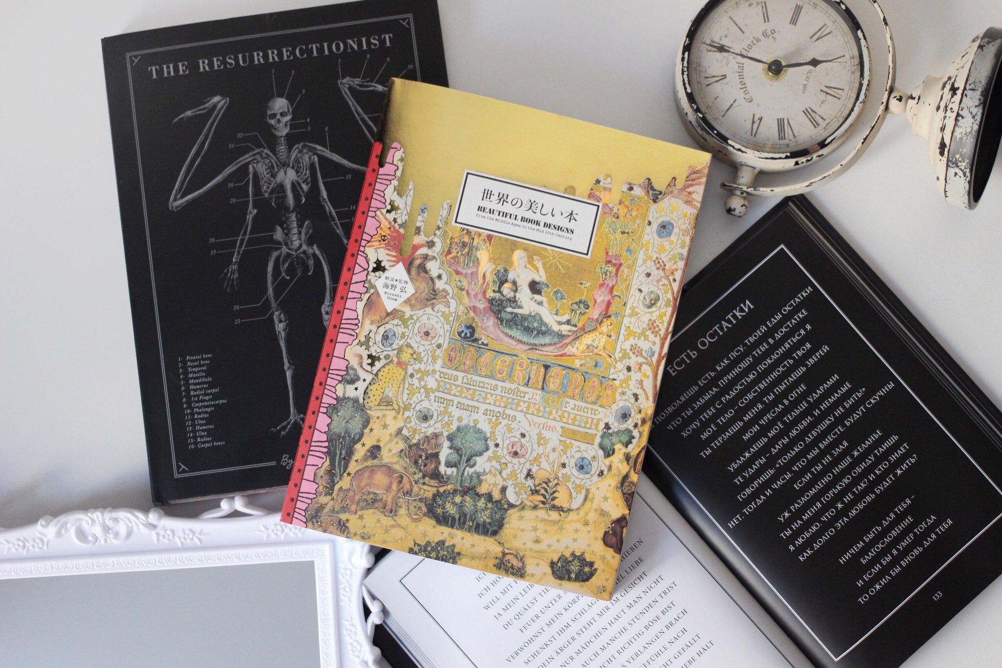 3 шикарных новых книги в коллекцию