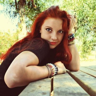 Анастасия Поника, 22 февраля , Харьков, id93100782