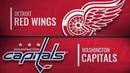 Detroit Red Wings vs Washington Capitals Dec 11 2018 NHL Game Highlights Обзор матча
