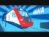 «Иволга»: как устроен новый поезд МЦД
