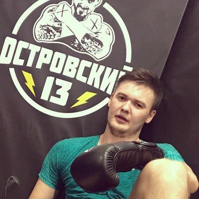 Алексей Миткус