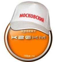 Семен Московский