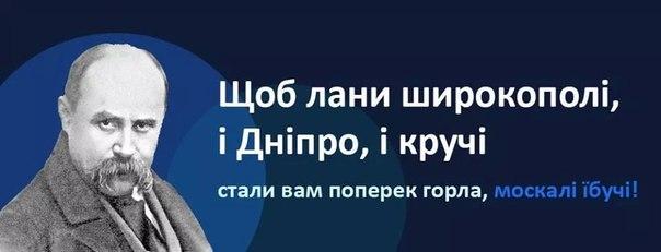 Назначение новых четырех глав райадминистраций на Донетчине - начало стабилизации ситуации, - журналист - Цензор.НЕТ 6790