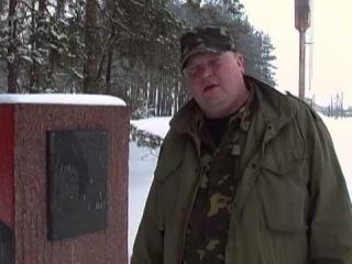 Вшанування воїнів УПА в селі Мигалки Тетерівського району