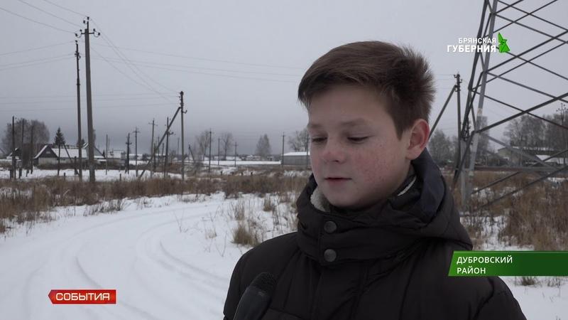 Брянскэнерго провел «День открытых дверей» для школьников Дубровского района 12 12 18