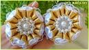Цветы из лент Зефирки Канзаши Kanzashi Satin Ribbon Flower Tutorial Flores de fitas Ola ameS DIY