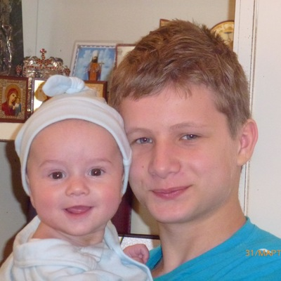 Антон Иваницкий, 16 февраля 1998, Киев, id101288089