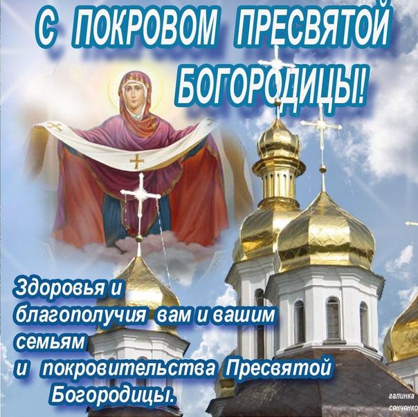 Фото №456259475 со страницы Екатерины Пелехатой