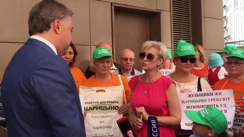 09 08 2018 Дольщики ЖК Царицыно о 35 корпусе рассказали В В Кумину