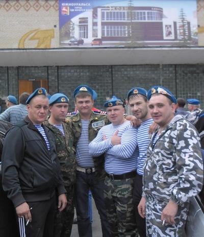 Данил Петренко, 5 мая , Выселки, id229132890