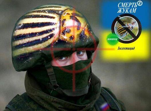 Пресс-служба Кремля открыто поощряет нелегитимные действия террористов, - МИД - Цензор.НЕТ 7817