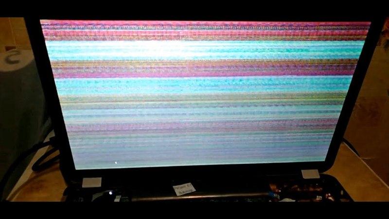 Горизонтальные полосы на экране ноутбука. Ремонт ноутбуков Ярцево и Сафоново