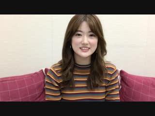 46_higuchihina_showroom (2018年10月17日19時00分42秒)
