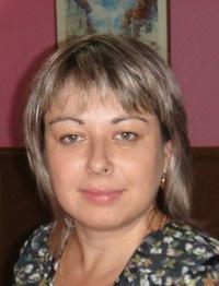 Ирина Плотникова, 5 апреля , Новокузнецк, id60031096