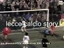 Monza-Lecce 1-0 - 29/01/1984 - Campionato Serie B 1983/'84 - 1.a giornata di ritorno