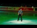 Денис Тен - показательные выступления после чемпионата мира по фигурному катанию, 2013г.