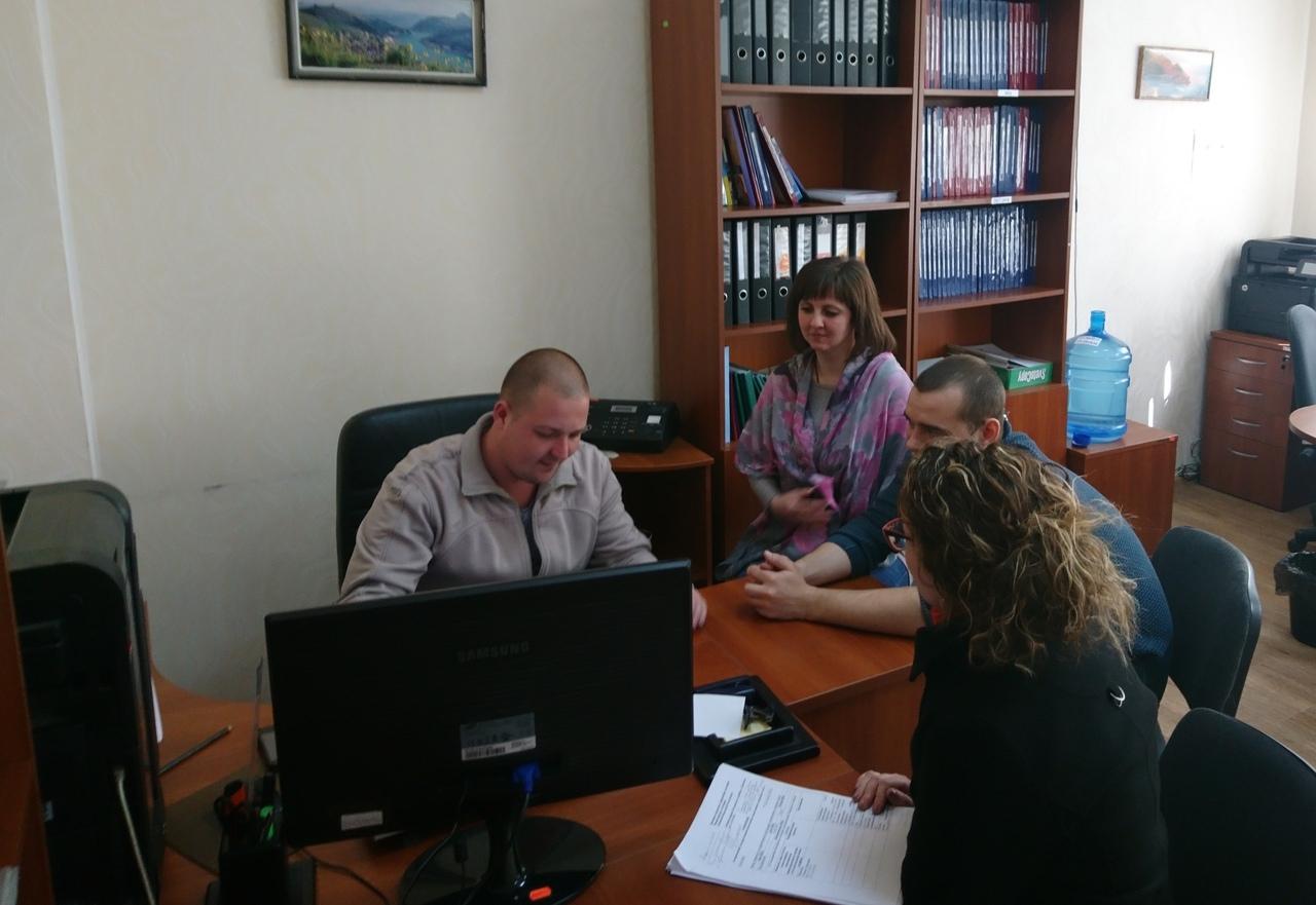 Сотрудники Донецкого городского управления юстиции провели семинар